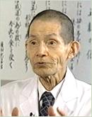 山田健康センター 西式甲田健康...